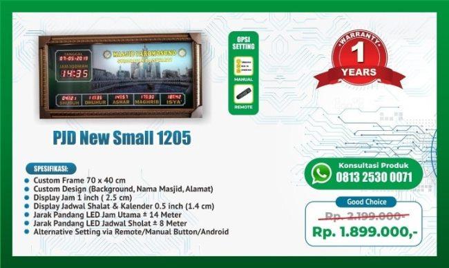 Toko Jadwal Sholat Elektronik Jual Jam Jadwal Sholat Digital